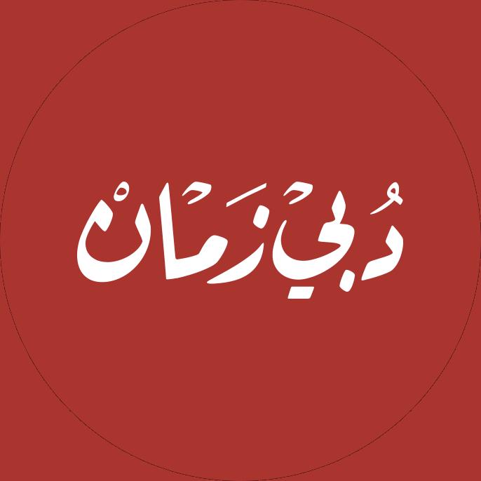 Dubai Zaman