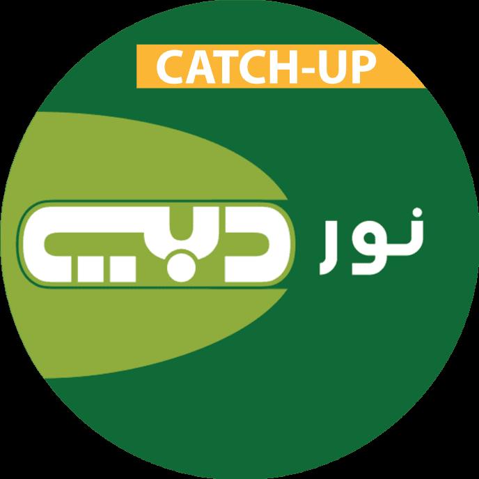 Noor Dubai TV