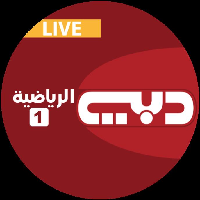 Dubai Sports 1