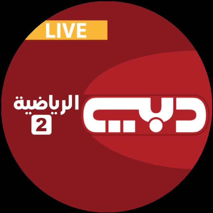 Dubai Sports 2